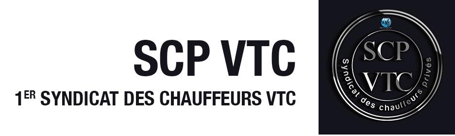 SCP VTC